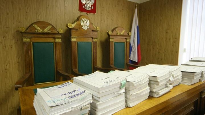 На Кубани присяжные вынесли мужчине обвинительный приговор за убийство 13-летней давности