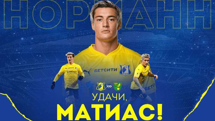 Полузащитник Ростова переходит в английский клуб