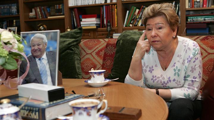 Уберут Драмтеатр – и будет парк: Наина Ельцина удивила идеями о благоустройстве Екатеринбурга