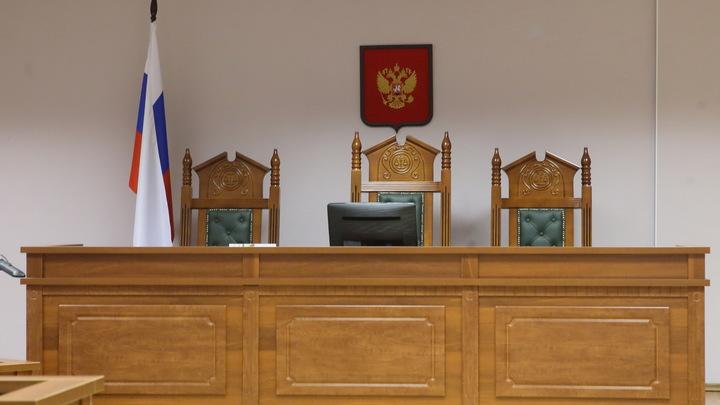 Вопрос отложен: Суд отказался избрать меру пресечения младшему сыну хоккеиста Соколова