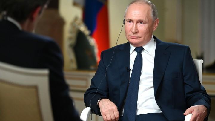 Хочу вас проинформировать! - Жёсткий ответ Путина американскому журналисту