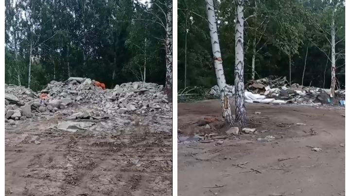 Новосибирцы обнаружили свалку строительного мусора в Калининском районе
