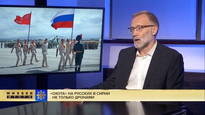 Турция мстит России в Карабахе: Михеев раскрыл узурпаторские грёзы Эрдогана о Сирии