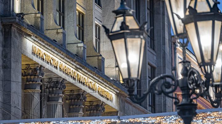 Кризис в России закончился… по версии Минфина: И это ещё не всё