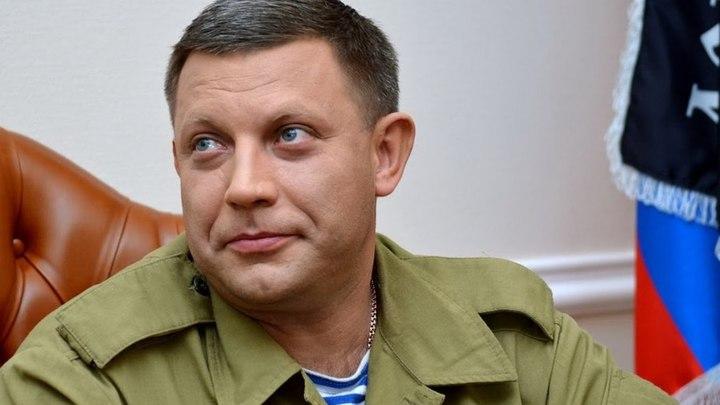 Захарченко убили спецслужбы Запада — эксперты