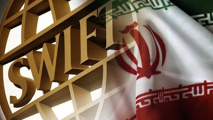 Иран остался без SWIFT и евроинвестиций, но Россия поможет