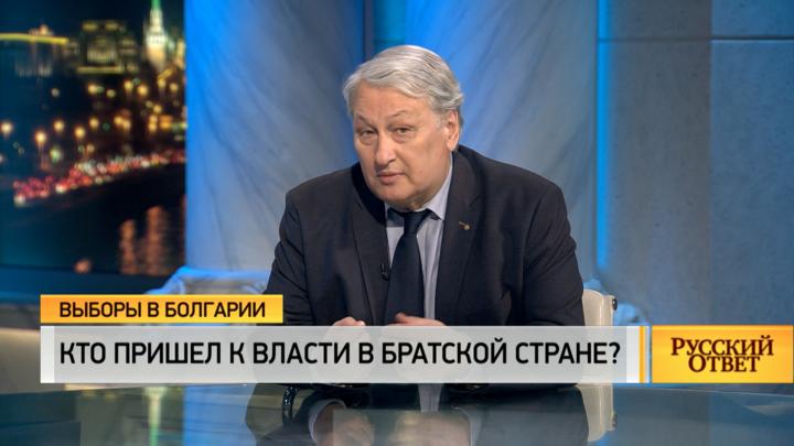 Леонид Решетников: В Болгарии проклевываются консервативные силы