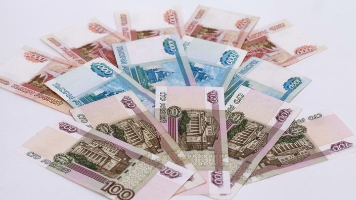 Стали известны самые большие зарплаты в городах Ростовской области