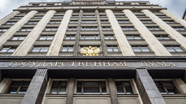 Путин назначил дату выборов нового созыва Госдумы