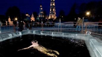 Русскому не слабо. Крещенские купания онлайн