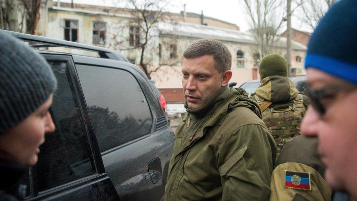 Захарченко будет бороться за пост лидера ДНР в 2018 году