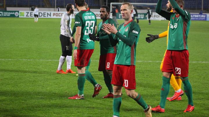 Локомотив: без трёх очков чемпион