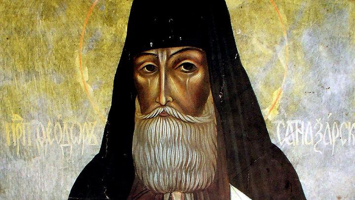 Святой дядя святого адмирала. Преподобный Феодор Санаксарский. Церковный календарь на 4 марта