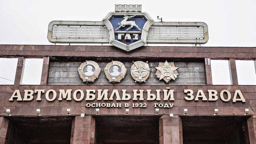 СК восстановил картину нападения ревнивца на заводе ГАЗ в Нижнем Новгороде