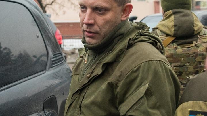 Глава ДНР предложил идеальный вариант, как остановить войну в Донбассе