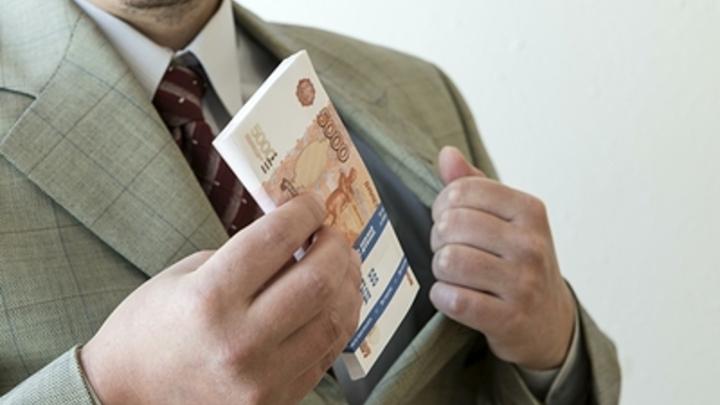 Начальник из Минобрнауки погорел на взятке в 150 тысяч рублей и теперь в СИЗО
