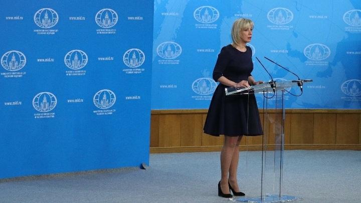 Совбез ООН без России подтолкнет мир к гегемонии одного - Захарова