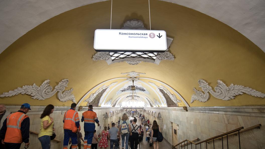 Насалатовой ветке столичного метро восстановлено движение поездов