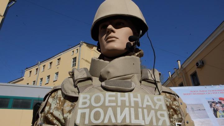 Трое русских военных подорвались в Сирии - Минобороны