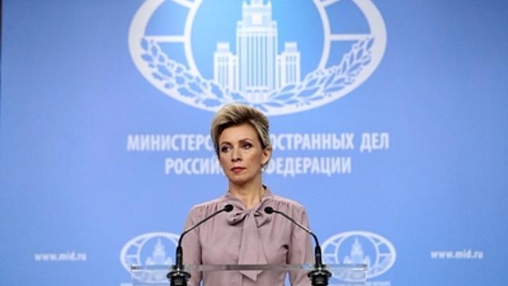 Я одного не понимаю...: Захарова задала неудобный вопрос о снятых с украинских кораблей унитазах