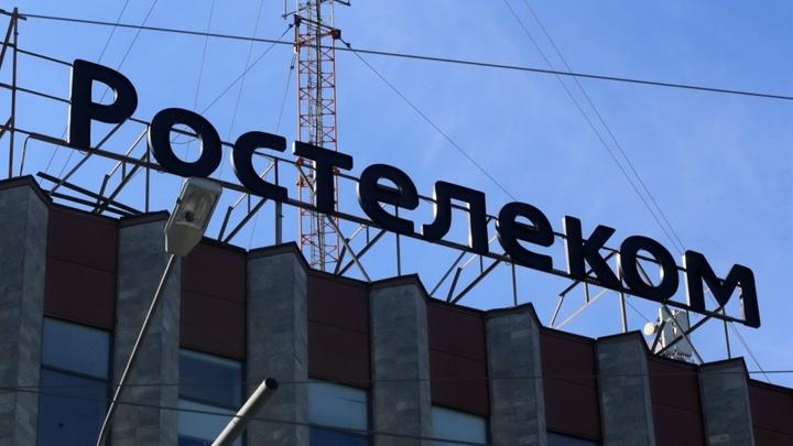 Подстегнул COVID: Операторы решили поднять цены на интернет и ТВ
