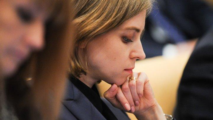 За подобные слова унитазы мыть в камере бессрочно: Поклонская оценила новую идею Авакова по Донбассу