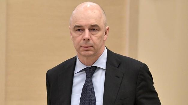 Силуанов предложил делать вычеты по НДФЛ гражданам, которые копят себе на пенсию