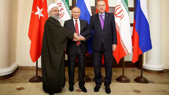 Трехсторонняя встреча в Сочи: США мы с собой не возьмём