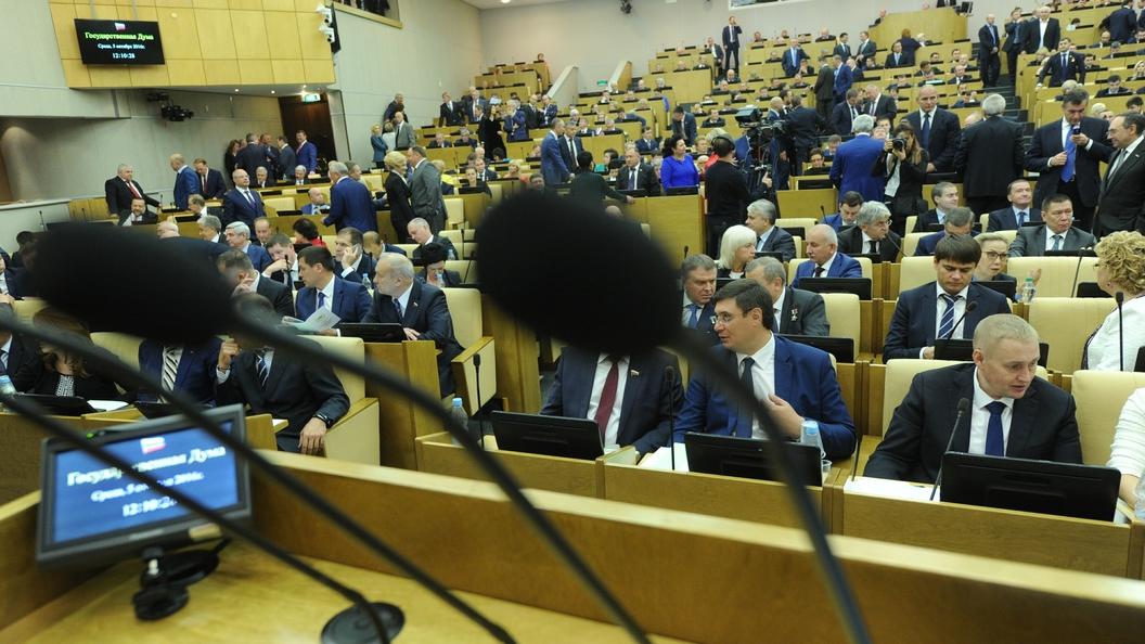 ВЛДПР посоветовали перенести празднование дня РФ