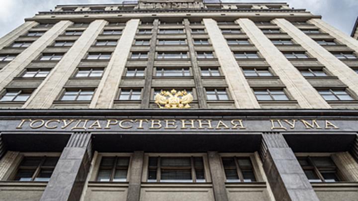 Бойкот COVID-тестирования в Госдуме разоблачили: Хотят позлить огонёчек ковидобесия