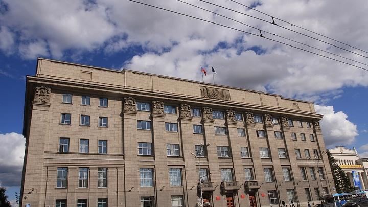 Бюджет Новосибирска за три года сократится на 1,5 млрд рублей