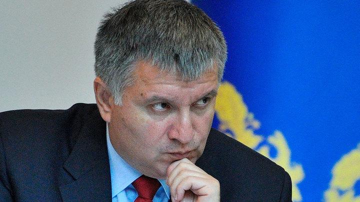 Аваков отказал Порошенко в силовой поддержке