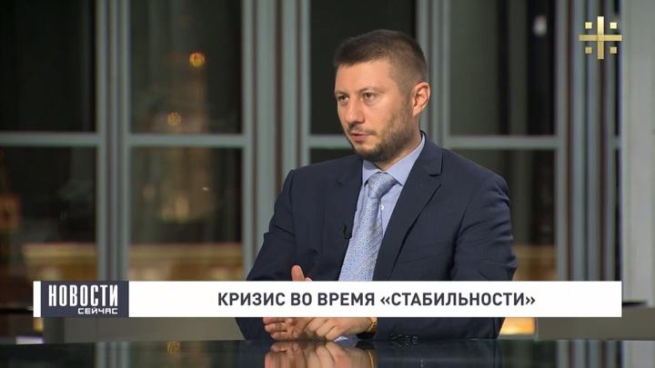 Павел Самиев: Неясно, почему у одних ЦБ отзывает лицензии, а других - санирует