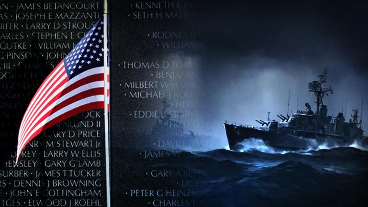 Провокация США во Вьетнаме, обернувшаяся поражением