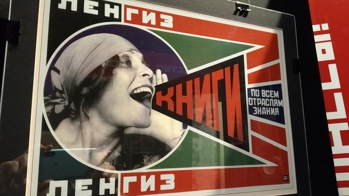 Добей его без пощады! Во Владимире открылась выставка певцов Революции