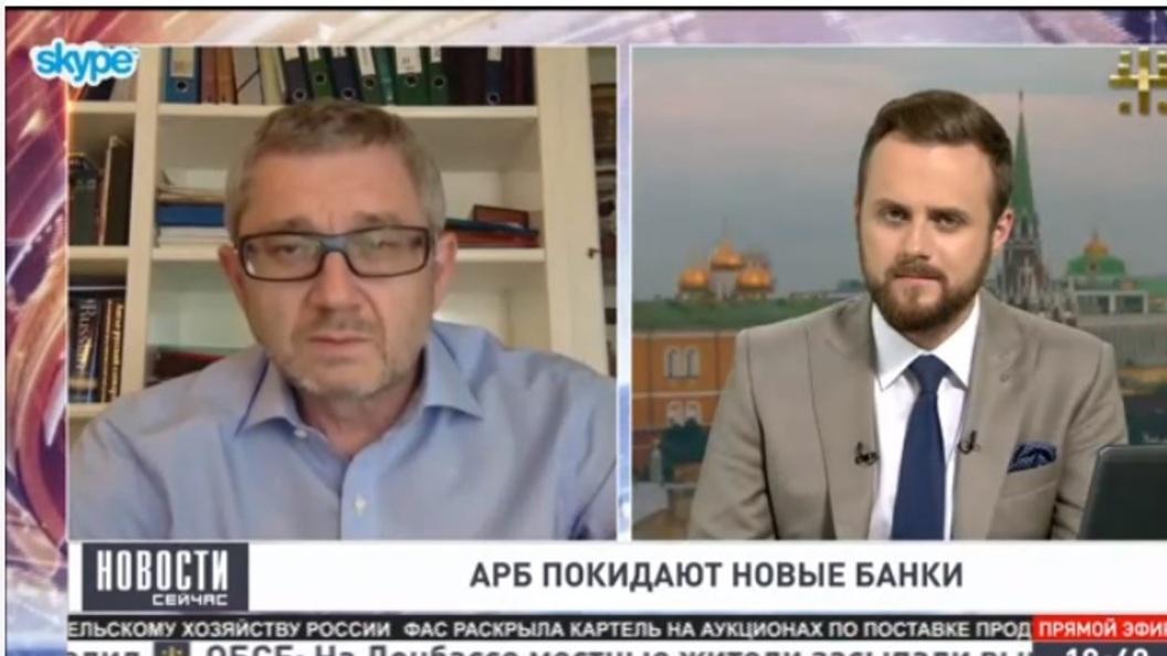 Корищенко:  Банковский рынок уже перераспределился