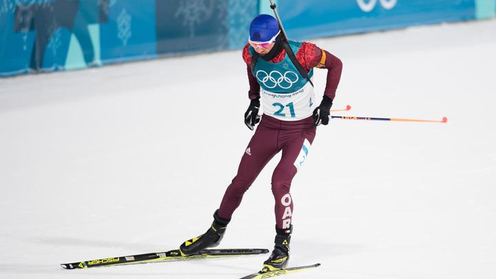 Занявший 40-е место российский биатлонист от стыда перепрыгнул через забор