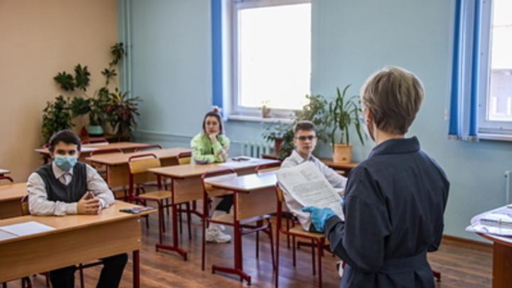 Учебный год в Новосибирской области начнётся в привычном формате