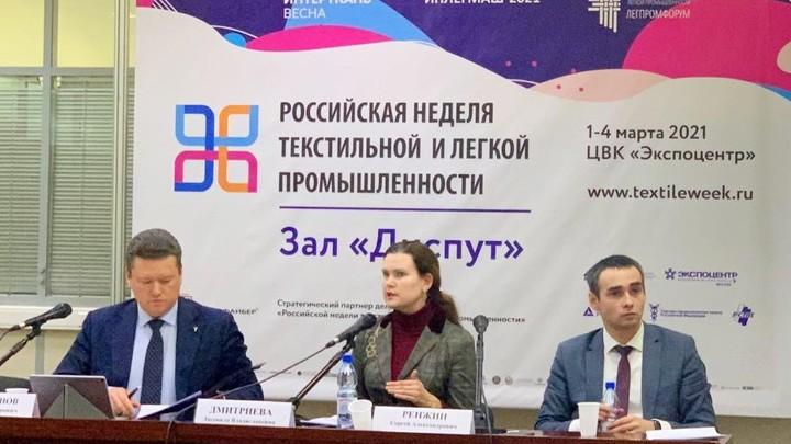30 текстильных предприятий Ивановской области примут участие в проекте «Продвижение брендов»
