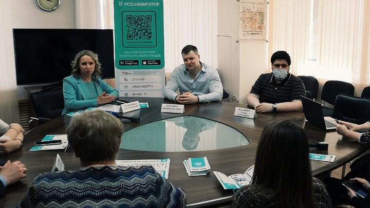 В Ивановской области разработан мобильный навигатор точек сбора мусора