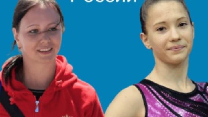Две донские спортсменки-медалистки Олимпиады в Токио стали Заслуженными мастерами спорта России