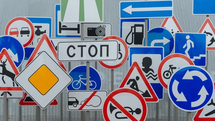На трех улицах в Иванове появятся знаки Направление движения по полосам