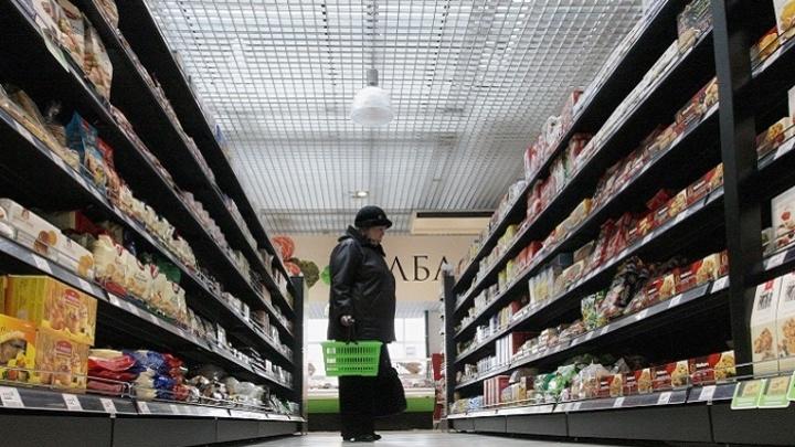Жители РФ рассказали о росте цен на продукты и затяжном кризисе - опрос