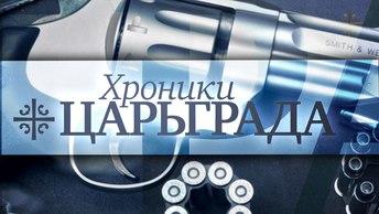 Право на защиту: нужно ли легализовать огнестрельное оружие?