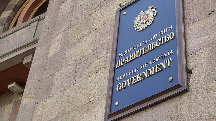 Правительство Армении отозвало законопроект о сокращении финансирования офиса омбудсмена