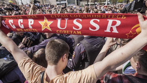«Не лезьте в наши карманы»: В городах России идут митинги против пенсионной реформы