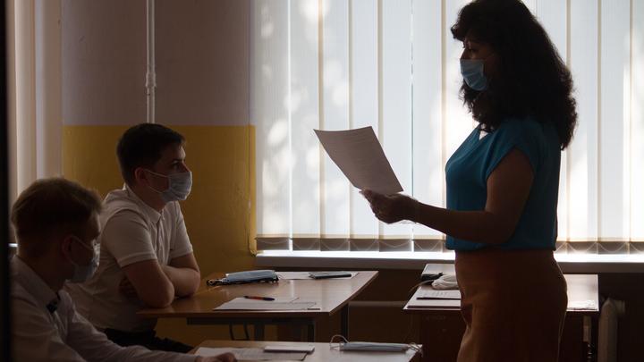 В Санкт-Петербурге школьники будут учиться как очно, так и дистанционно