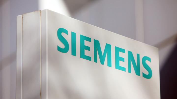 Siemens допустил перевод производства ключевых элементов турбин в Россию