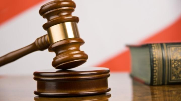 Профессора самарского университета путей сообщения отдали под суд в Нижнем Новгороде