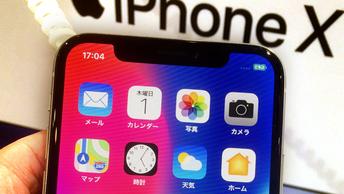 Обнаружен способ убить любой iPhone всего одной эсэмэской - видео